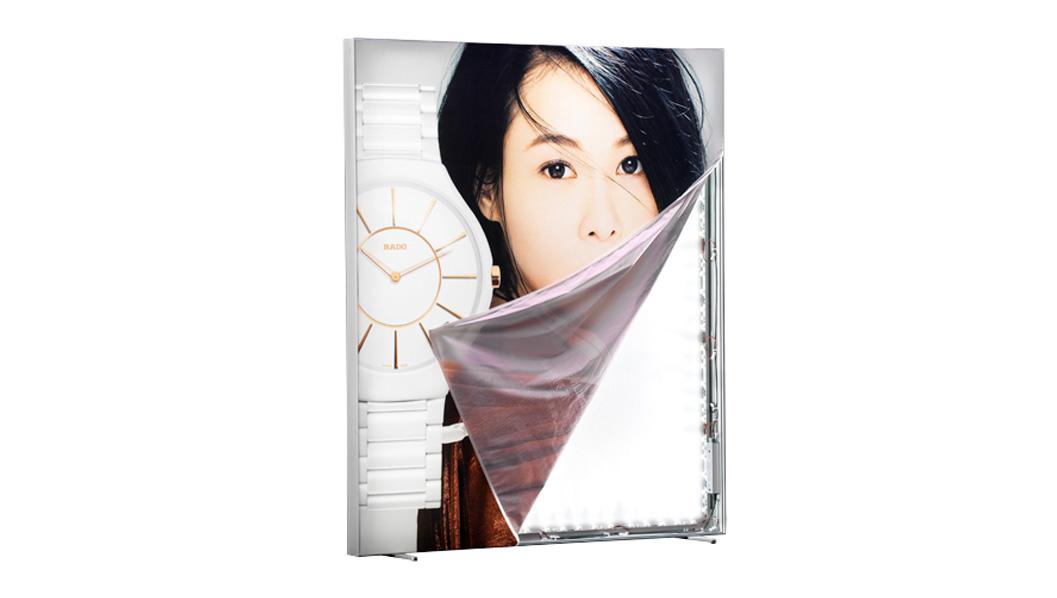 Light Box Profile 120 Image